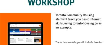 internet skills workshop